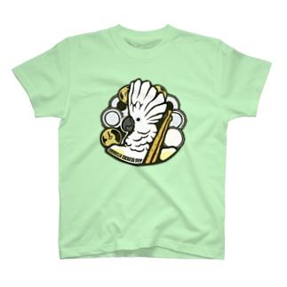 タイハクオウムのドラマー T-shirts