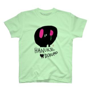HANUKE DOKURO T-shirts