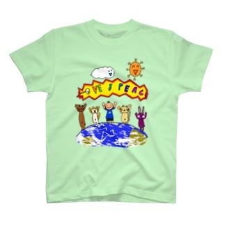 お誕生日 T-Shirt
