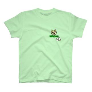 ネコカスのシャツ T-Shirt