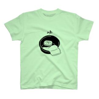 ¥460 T-shirts