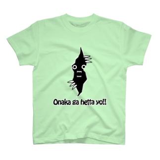 おなかの虫 T-shirts
