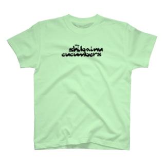 the shibainu cucumbers T-Shirt