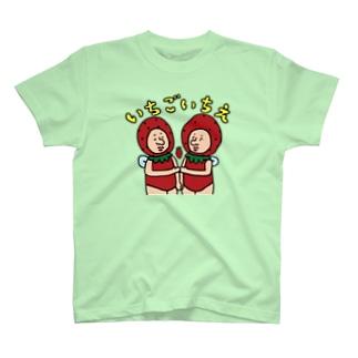 いちごの妖精さん いちごいちえ T-shirts