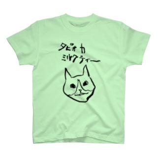【Oagan Mikiney】タピオカミルクティー T-shirts