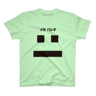 イタ バシオ T-shirts