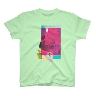 まーたーーねー T-shirts