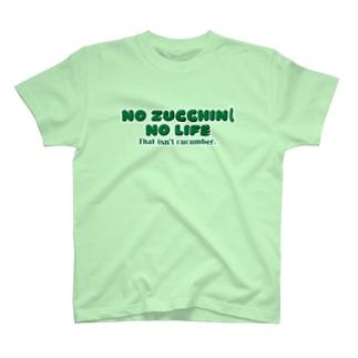 NO ZUCCHINI NO LIFE T-Shirt