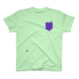 ポケットからARI 🐜 むらさき T-Shirt