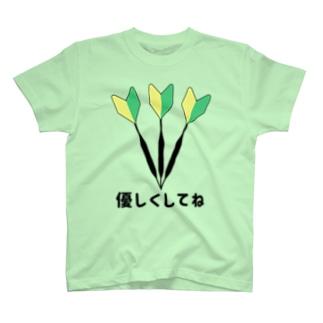 初心者フライトなダーツプレイヤーさん T-shirts