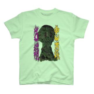 中山大塚古墳 T-shirts