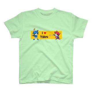 I💙Yakyu にゃんこプレイヤーズ T-shirts