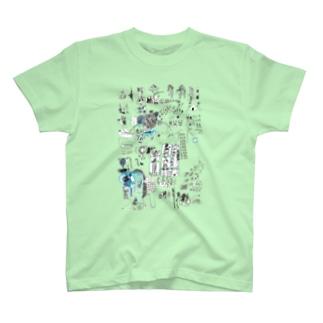 居留守2 T-shirts