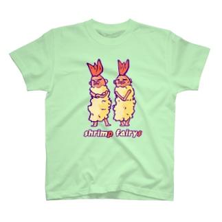 エビ天の妖精 A君B君 T-shirts