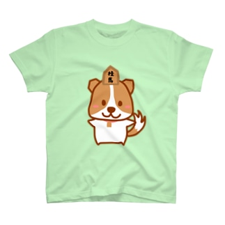 将棋大好きこまわんモチーフ T-shirts