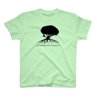 つりてらこグッズ(釣り好き&おもしろ系)のマングローブの世界Tシャツ① T-shirts