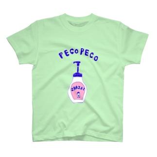 ぺこぺこ T-shirts