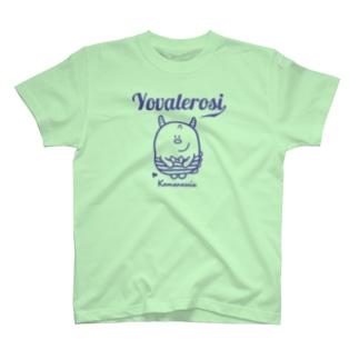 カマナッシーよばれろし T-shirts