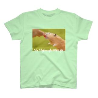 No Mofumofu No Life(白文字) T-shirts