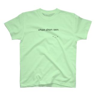 かなりシャイな黒目さん T-shirts