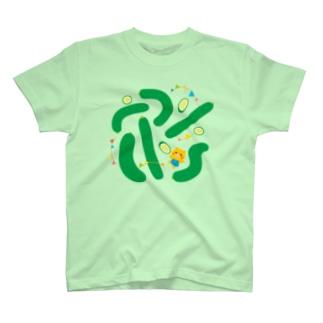 きゅうり T-Shirt