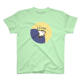 ももんがぁ T-Shirt