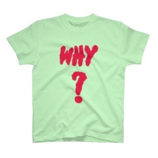 疑問符tee T-shirts