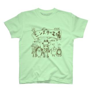 モンスター工場🏭 T-shirts