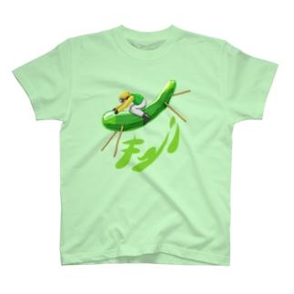 サラブレッドキューリ 226 T-shirts