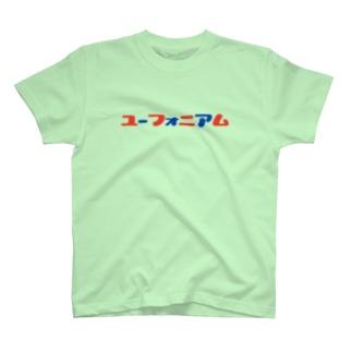 ユーフォニアム T-shirts