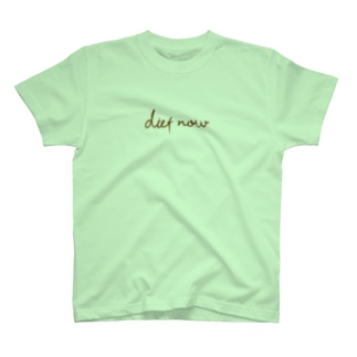 diet now (brown) T-shirts