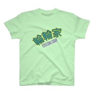 サイクリングショップ リンリンハウス T-shirts