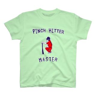 球春到来!野球デザイン「代打職人」 T-Shirt
