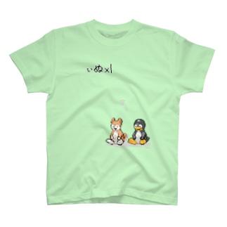もしかして: linux T-shirts