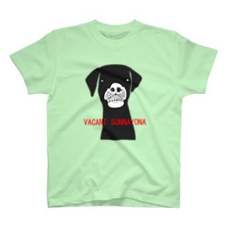 ユーモアデザイン「バカにすんなよ」 T-shirts