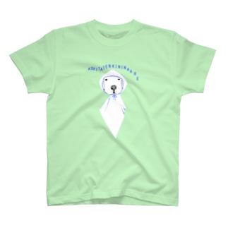 あした天気になあれ T-shirts