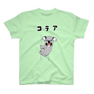 ユーモアもじりデザイン「こらあ」<コアラ> T-Shirt