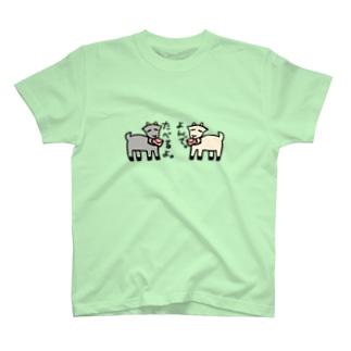 手紙のやりとりをするヤギたち T-shirts