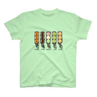 お団子 T-shirts
