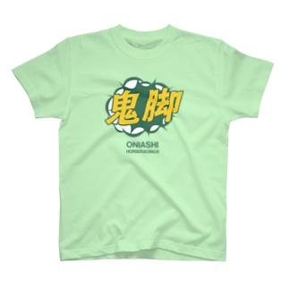 鬼脚(おにあし) T-shirts