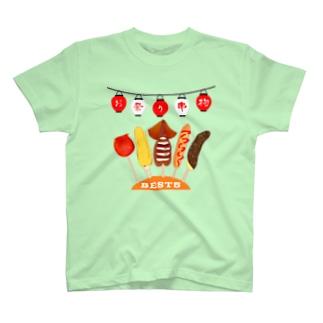 お祭り 串物 BEST5 T-shirts
