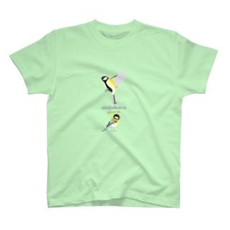 シジュウカラさん、よくお会いしますね。 T-shirts