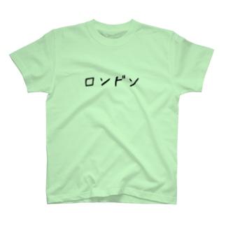 ロンドン T-shirts