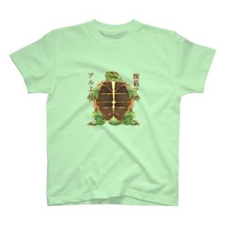腹筋?アルよ? T-shirts