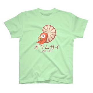 オウムガイ T-Shirt