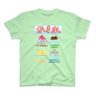 かき氷メニュー T-Shirt