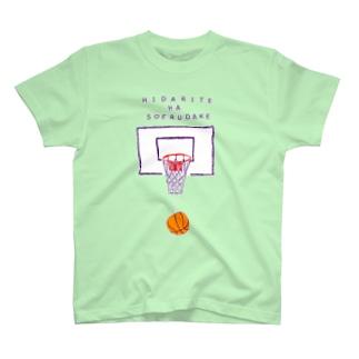 バスケデザイン「左手は添えるだけ」 T-shirts