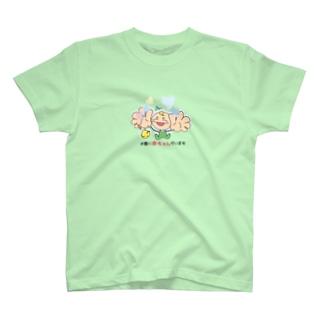 【お腹に赤ちゃんがいます】ばんざい T-Shirt