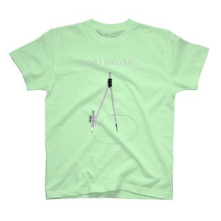 ユーモアデザイン「やり直し」 T-shirts
