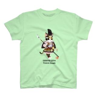 源平戯画 : 巴御前 T-Shirt